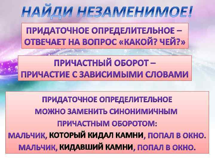 КОТОРЫЙ КИДАЛ КАМНИ КИДАВШИЙ КАМНИ