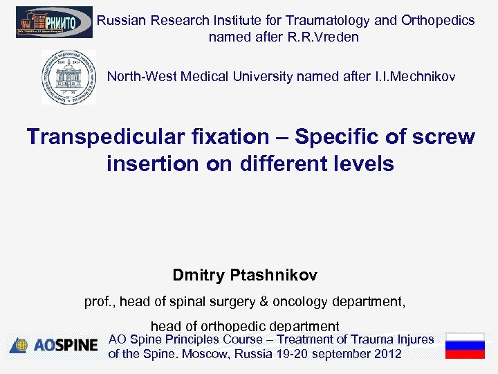 Russian Research Institute for Traumatology and Orthopedics