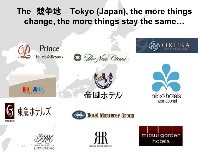 The 競争地 – Tokyo (Japan), the more things change, the more things stay the same…