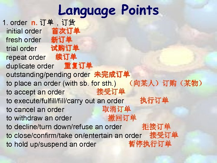 Language Points 1. order n. 订单,订货 initial order 首次订单 fresh order 新订单 trial order