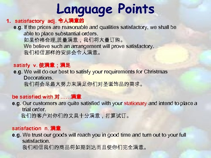 Language Points 1. satisfactory adj. 令人满意的 e. g. If the prices are reasonable and