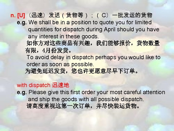n. [U](迅速)发送(货物等);( C)一批发运的货物 e. g. We shall be in a position to quote you