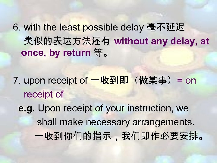 6. with the least possible delay 毫不延迟 类似的表达方法还有 without any delay, at once, by