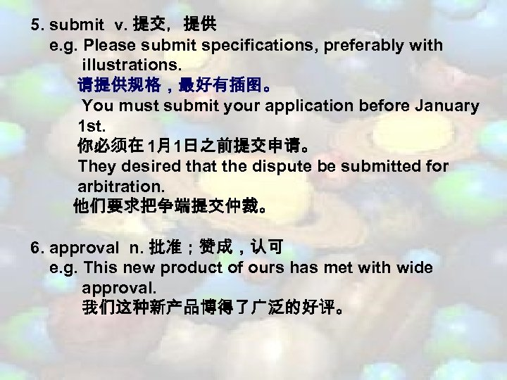 5. submit v. 提交,提供 e. g. Please submit specifications, preferably with illustrations. 请提供规格,最好有插图。 You
