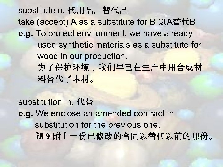 substitute n. 代用品,替代品 take (accept) A as a substitute for B 以A替代B e. g.