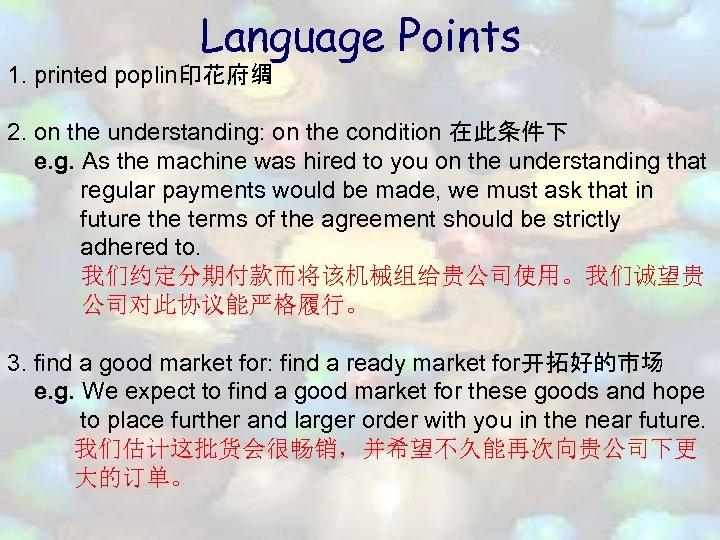 Language Points 1. printed poplin印花府绸 2. on the understanding: on the condition 在此条件下 e.