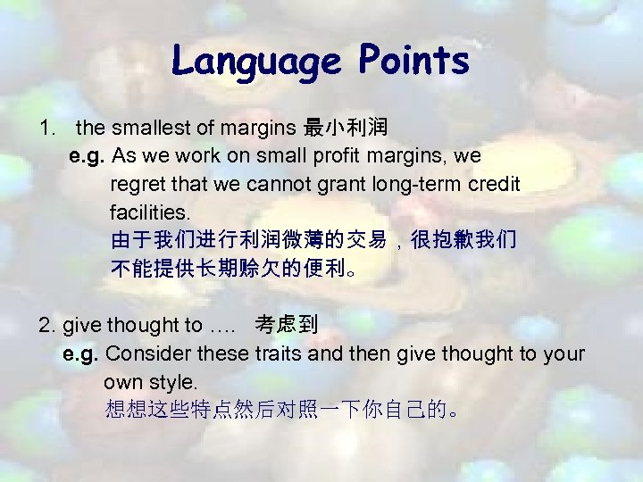 Language Points 1. the smallest of margins 最小利润 e. g. As we work on