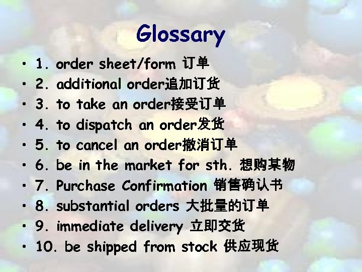 Glossary • • • 1. order sheet/form 订单 2. additional order追加订货 3. to take
