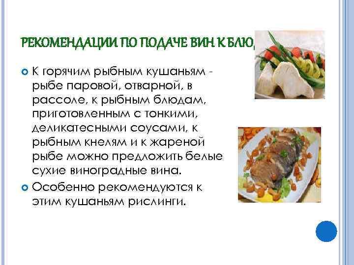 Правила подачи табачных изделий в ресторане беларусь табачные изделия