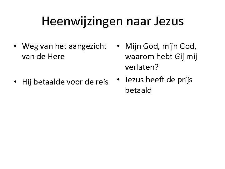 Heenwijzingen naar Jezus • Weg van het aangezicht van de Here • Mijn God,