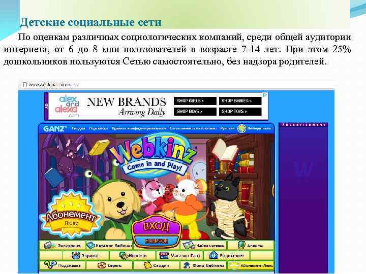 Windows 8 скачать бесплатно Виндовс 8 русская версия