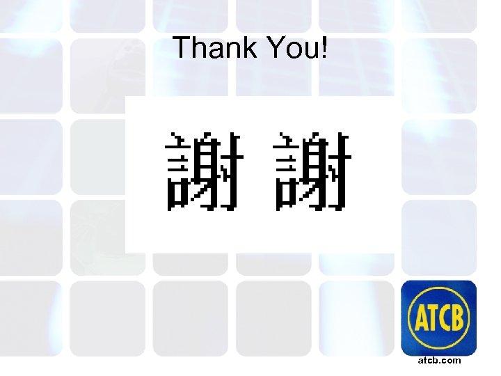 Thank You! atcb. com