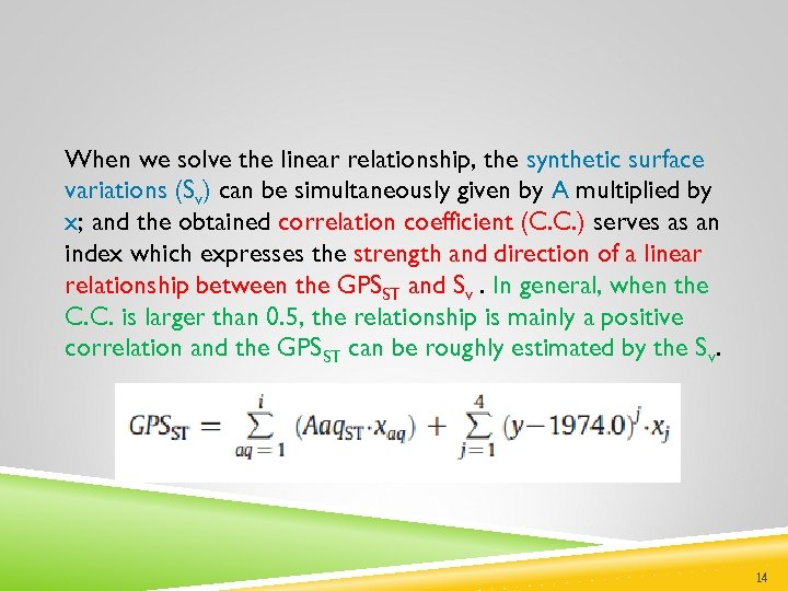 When we solve the linear relationship, the synthetic surface variations (Sv) can be simultaneously