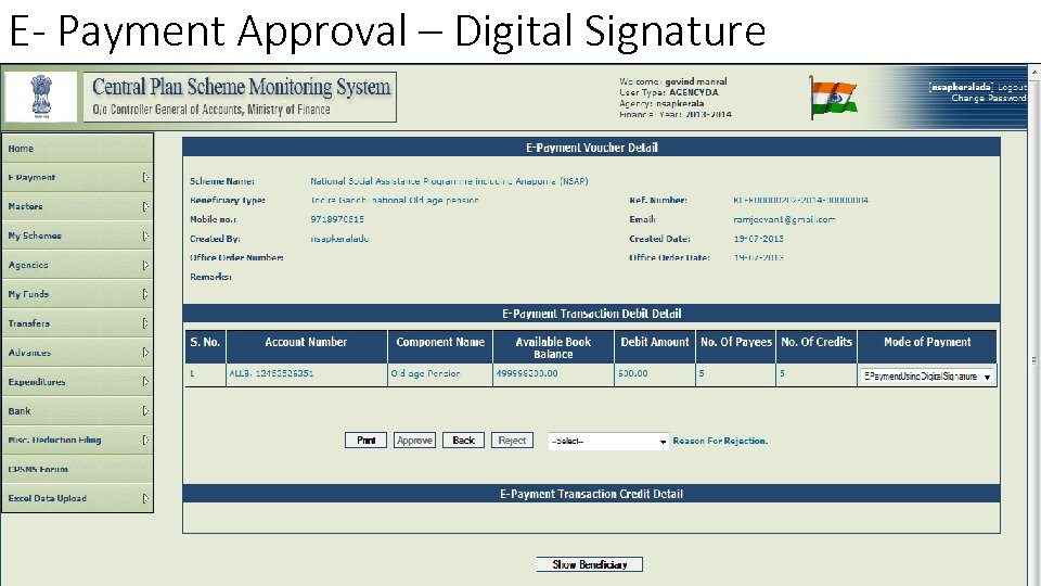 E- Payment Approval – Digital Signature