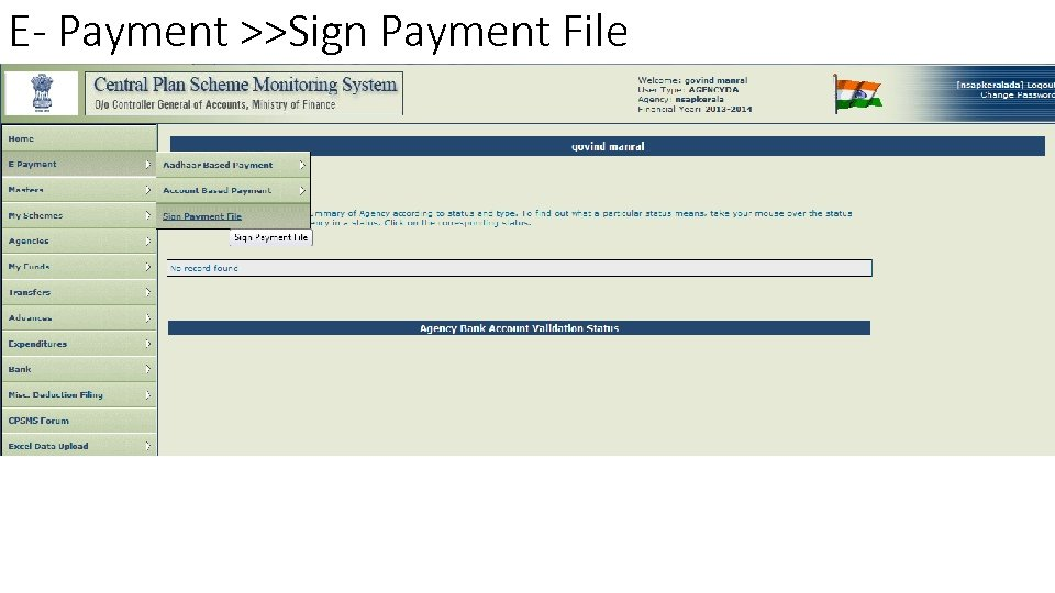E- Payment >>Sign Payment File