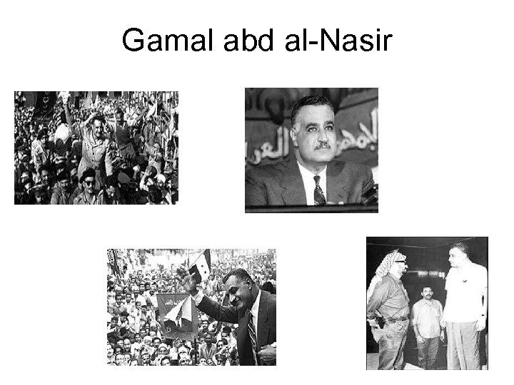 Gamal abd al-Nasir