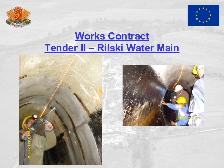 Works Contract Tender II – Rilski Water Main