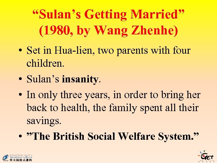 """""""Sulan's Getting Married"""" (1980, by Wang Zhenhe) • Set in Hua-lien, two parents with"""