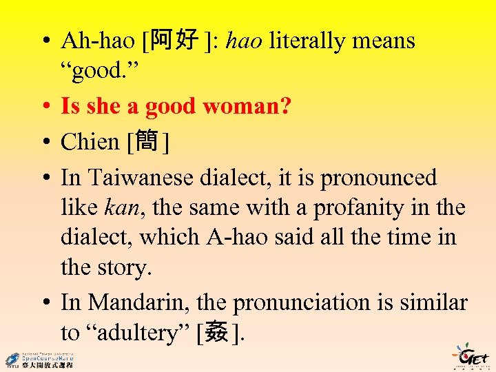 """• Ah-hao [阿好 ]: hao literally means """"good. """" • Is she a"""