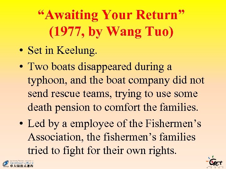 """""""Awaiting Your Return"""" (1977, by Wang Tuo) • Set in Keelung. • Two boats"""