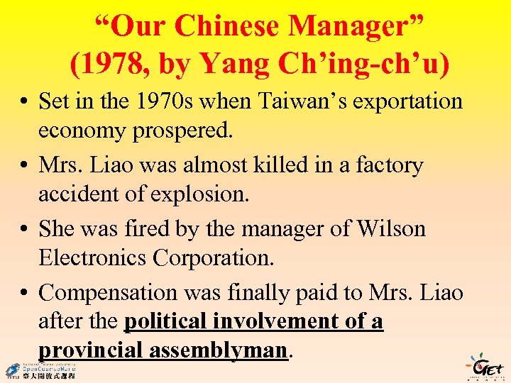 """""""Our Chinese Manager"""" (1978, by Yang Ch'ing-ch'u) • Set in the 1970 s when"""
