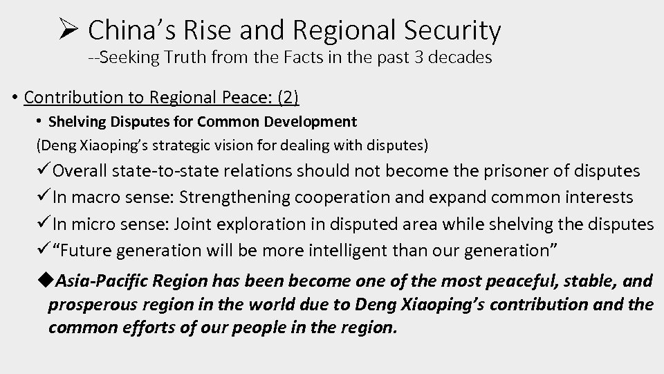 Ø China's Rise and Regional Security --Seeking Truth from the Facts in the past