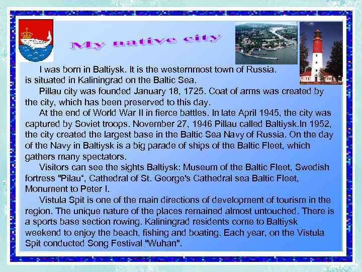 I was born in Baltiysk. It is the westernmost town of Russia. It is