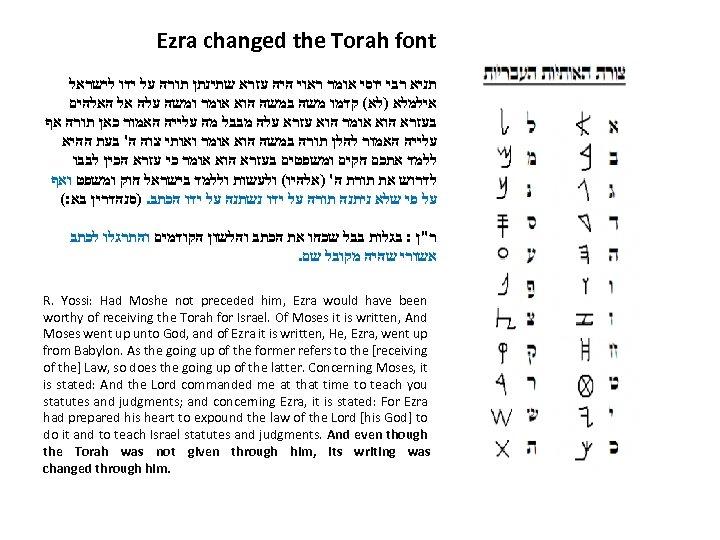 Ezra changed the Torah font תניא רבי יוסי אומר ראוי היה עזרא שתינתן תורה