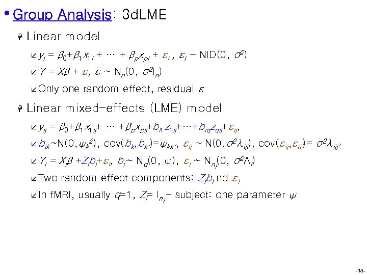 • Group Analysis: 3 d. LME H Linear model å yi = β