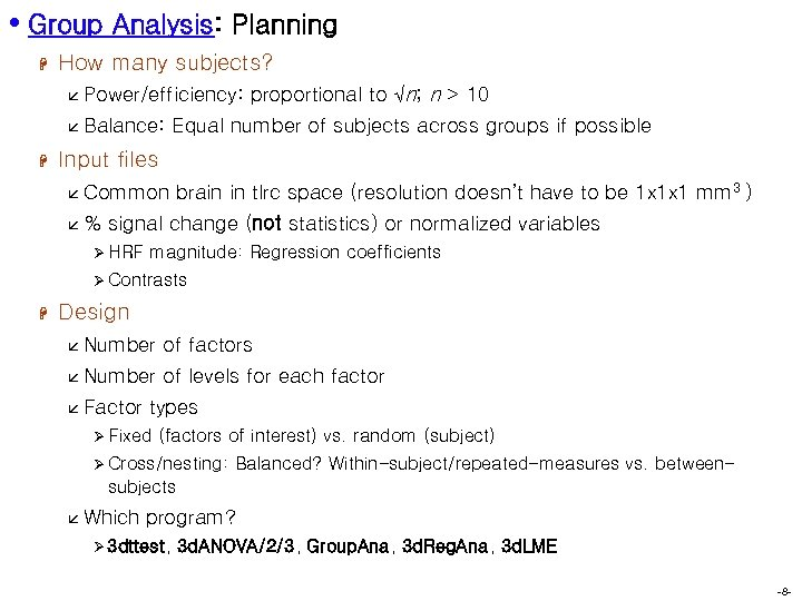 • Group Analysis: Planning H How many subjects? å Power/efficiency: å Balance: H