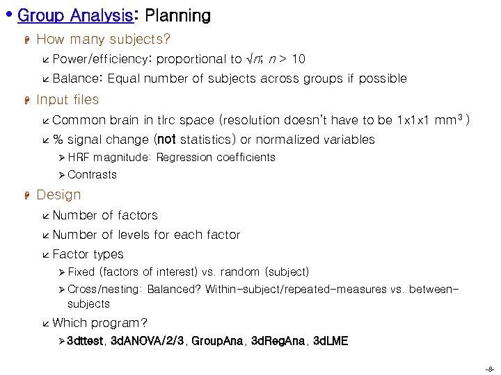 • Group Analysis: Planning H How many subjects? å Power/efficiency: å Balance: H