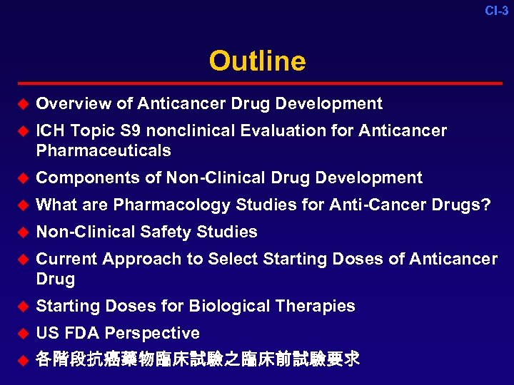 CI-3 Outline u Overview of Anticancer Drug Development u ICH Topic S 9 nonclinical