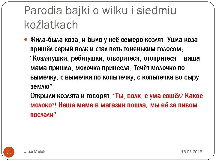 Parodia bajki o wilku i siedmiu koźlatkach Жила-была коза, и было у неё семеро