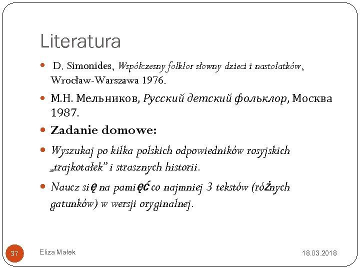Literatura D. Simonides, Współczesny folklor słowny dzieci i nastolatków, Wrocław-Warszawa 1976. М. Н. Мельников,