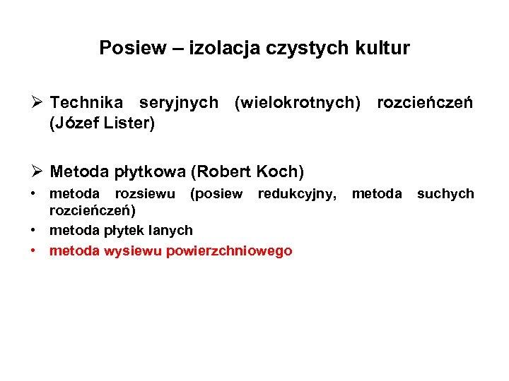 Posiew – izolacja czystych kultur Ø Technika seryjnych (wielokrotnych) rozcieńczeń (Józef Lister) Ø Metoda