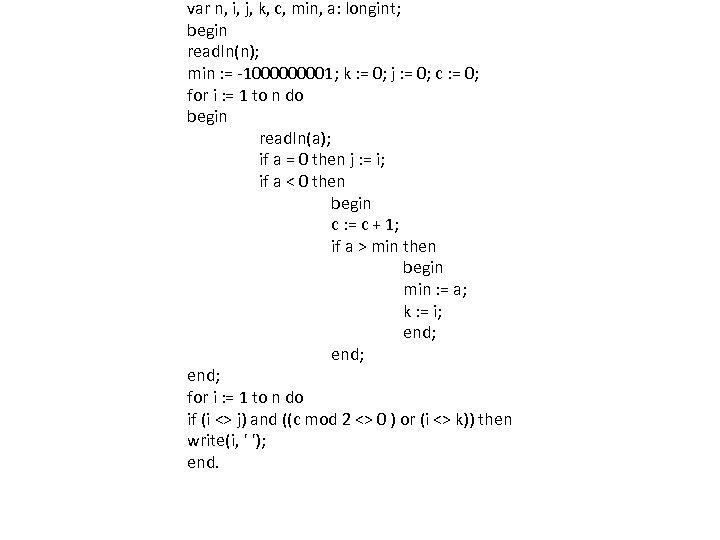 var n, i, j, k, c, min, a: longint; begin readln(n); min : =