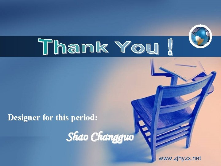 Designer for this period: Company LOGO Shao Changguo www. zjhyzx. net