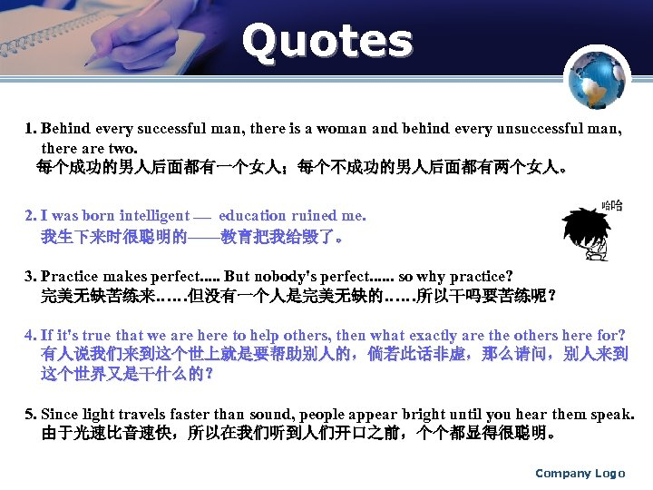 Quotes 1. Behind every successful man, there is a woman and behind every unsuccessful