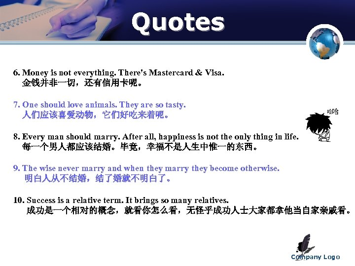 Quotes 6. Money is not everything. There's Mastercard & Visa. 金钱并非一切,还有信用卡呢。 7. One should