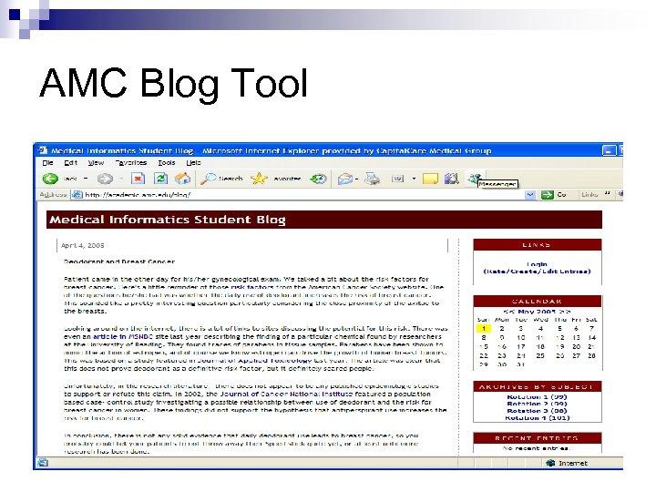 AMC Blog Tool