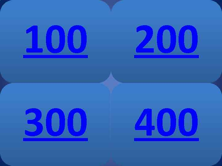 100 200 300 400