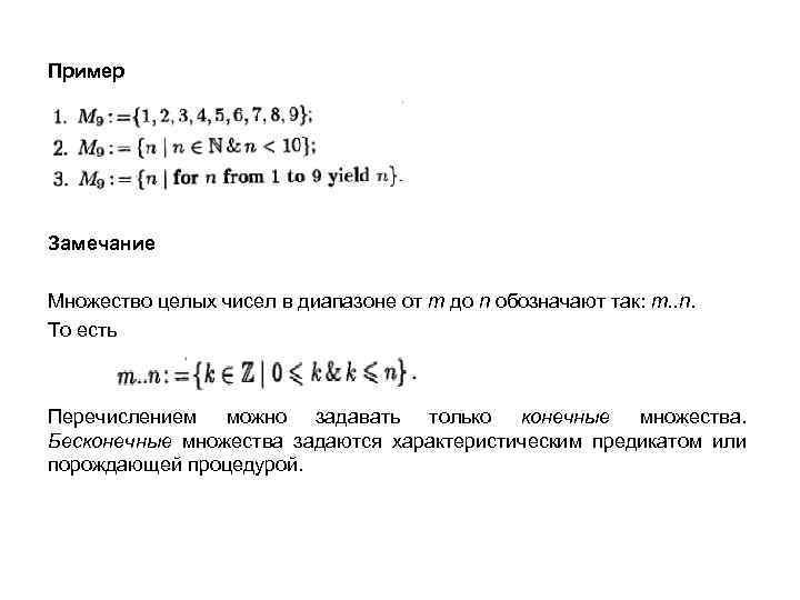 Ответы Mail.ru: ТЕСТ ПО ПРАВУ