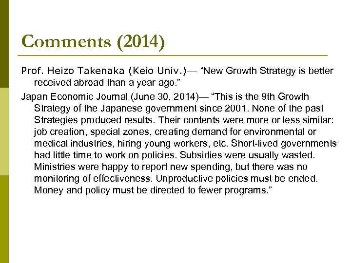 """Comments (2014) Prof. Heizo Takenaka (Keio Univ. )— """"New Growth Strategy is better received"""