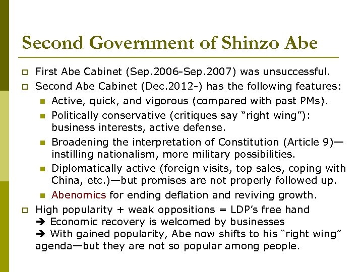 Second Government of Shinzo Abe p p p First Abe Cabinet (Sep. 2006 -Sep.