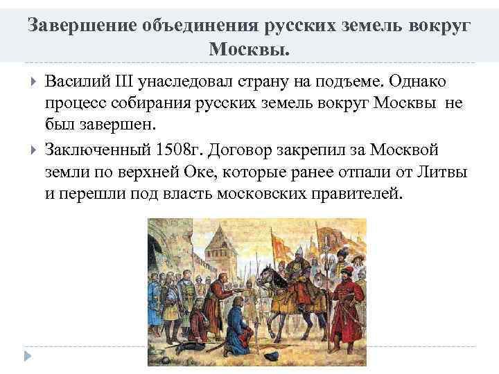 Донцов Петр. Николай I - попаданец - Книга 1