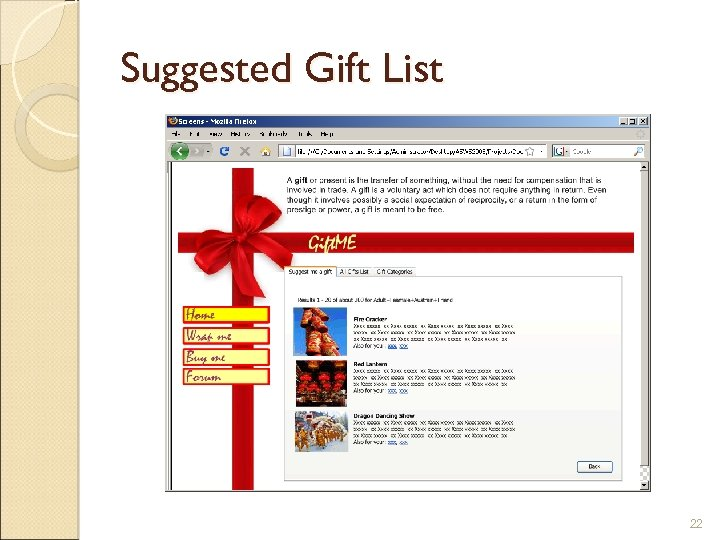 Suggested Gift List 22