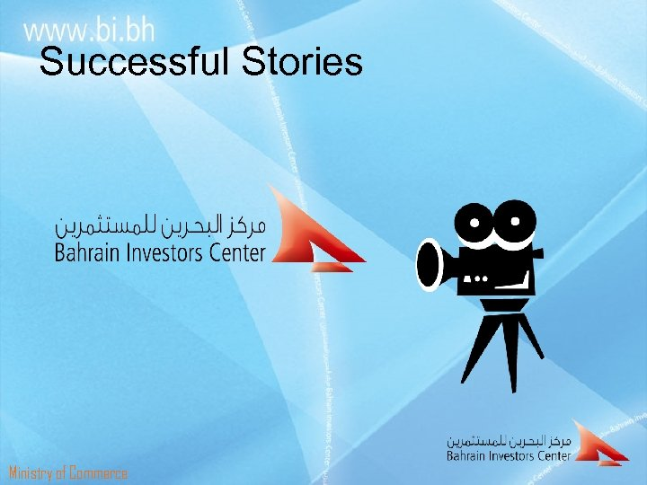 Successful Stories Ministry of Commerce