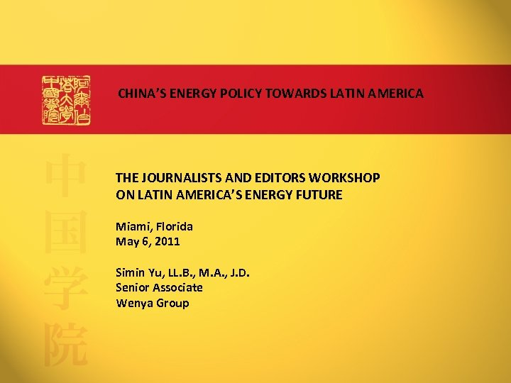 CHINA'S ENERGY POLICY TOWARDS LATIN AMERICA THE JOURNALISTS AND EDITORS WORKSHOP ON LATIN AMERICA'S