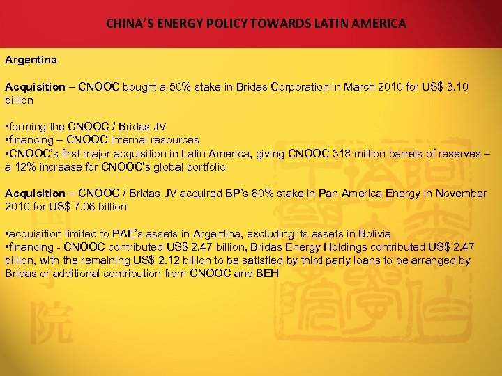 CHINA'S ENERGY POLICY TOWARDS LATIN AMERICA Argentina Acquisition – CNOOC bought a 50% stake