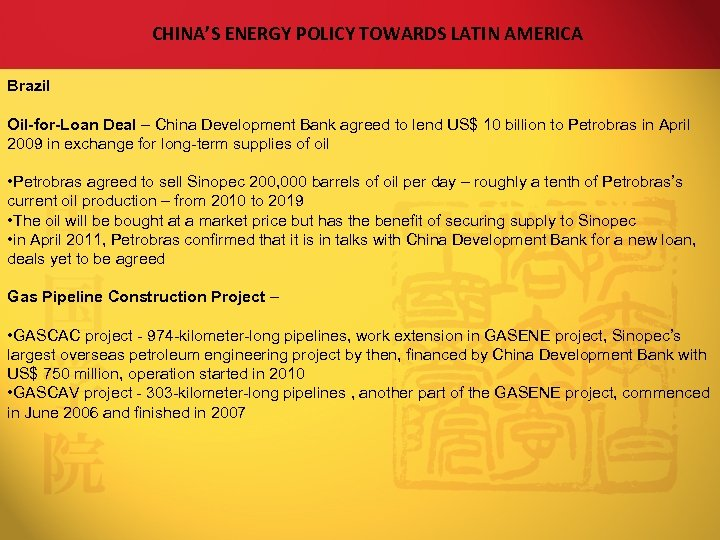 CHINA'S ENERGY POLICY TOWARDS LATIN AMERICA Brazil Oil-for-Loan Deal – China Development Bank agreed